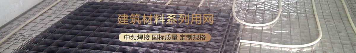 晟腾网格桥架厂家