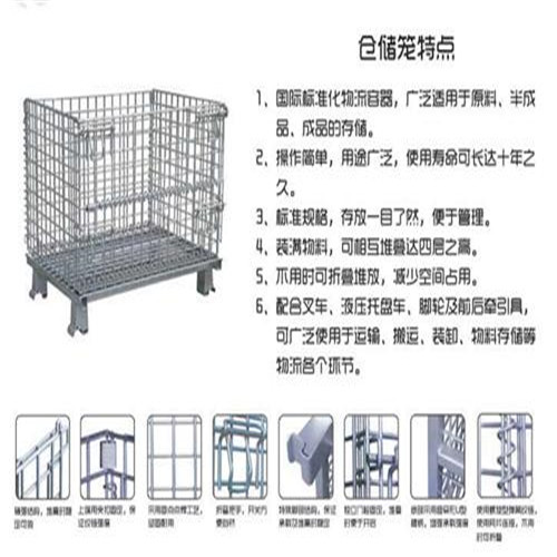 src=http___file03.zk71.com_File_CorpProductImages_2012_05_23_0_xiamenqh_20120523111247.jpg&refer=http___file03.zk71